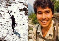 В Индии начали поиски останков миссионера, убитого аборигенами