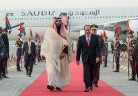 Наследный принц Саудовской Аравии встретился с президентом Египта