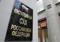 В Кремле оценили законность соглашения о границе между Чечней и Ингушетией