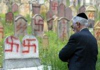 Евреев обвинили в росте антисемитизма