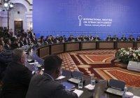 В Астане обсудят создание конституционной комиссии Сирии