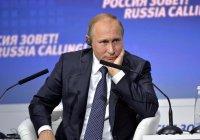 Путин ответил на вопрос о России после его ухода