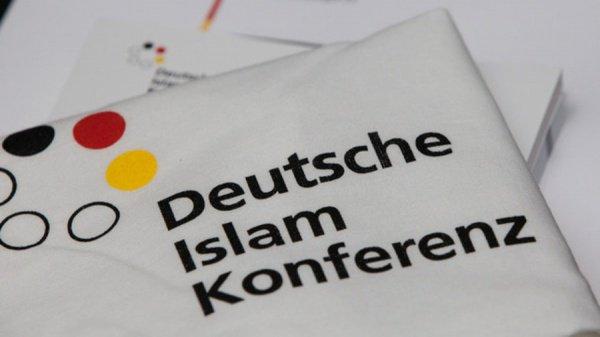 В Германии обсуждают проблемы ислама.