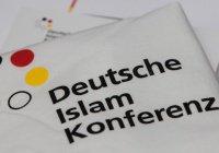 4-я Немецкая Исламская конференция стартовала в Германии
