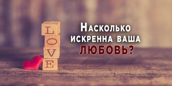 Любовь ради Аллаха и любовь ради своего нафса (эго)
