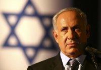 Нетаньяху дал определение антисемитизму