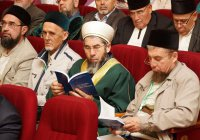 Международный форум преподавателей ислама пройдет в РТ