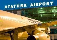 Самолеты не смогли приземлиться в Стамбуле из-за пробок