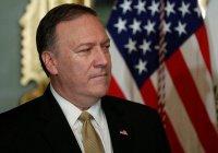 В США заявили об угрозе создания нового «халифата» ИГИЛ в Йемене