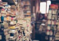 Книги хотят приравнять к социально значимым товарам