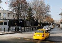 В Анкаре переименовали улицу, где расположено посольство США