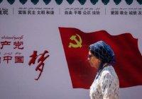 Мусульманка рассказала о пытках в Китае