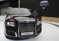 Король Бахрейна может пересесть на российский автомобиль