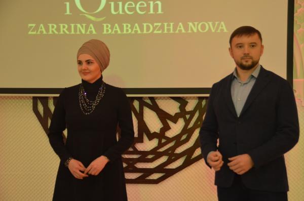 Показ эксклюзивной коллекции iQueen Zarrina Babadzhanova.