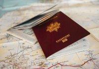 Паспорта несуществующей страны продавал житель Петербурга