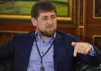 Кадыров отреагировал на решение Украины запретить въезд российским мужчинам