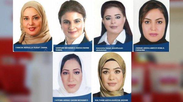 Новые депутаты бахрейнского парламента.