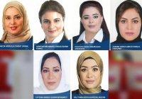 В парламент Бахрейна избрано рекордное число женщин