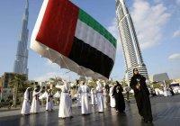 Жителям Абу-Даби «подарят» $5 млрд