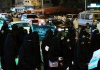 В Саудовской Аравии арестованы женщины, требовавшие соблюдения их прав
