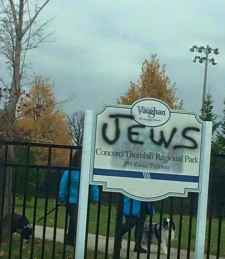 В Канаде растет число антисемитских преступлений.
