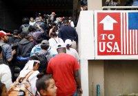 В США сумели попасть 400 человек из «каравана мигрантов»