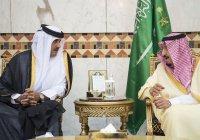 Король Салман пригласил Катар на саммит Персидских стран, несмотря на бойкот