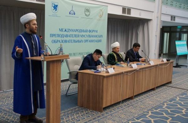 В Болгар съехались преподаватели мусульманских учебных заведений.