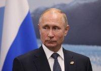 Французская газета сообщила, в чем сила Путина