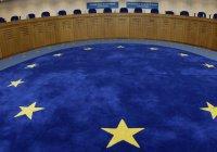 ЕСПЧ обязал Россию выплатить родным пропавших чеченцев 1 млн евро