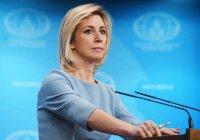 МИД РФ: украинские силовики применяют тактику ИГИЛ