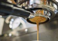 Ученые: кофе защищает организм при болезни Паркинсона