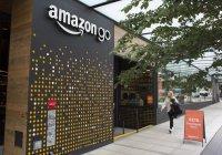 В США сотрудников Amazon госпитализировали из-за робота