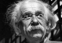 Письмо Эйнштейна о религии ушло с молотка за $3 млн