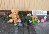 Родители погибшего в Сочи мальчика из Нижнекамска отдали компенсацию храму