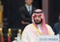 Сенаторы США потребовали наказать принца Мухаммеда за убийство Хашкаджи