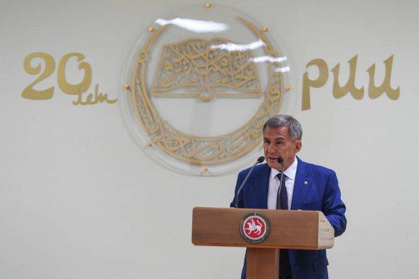 Рустам Минниханов поздравил Российский исламский институт с 20-летием
