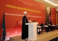 Всероссийские чтения имени Марджани проходят в Москве