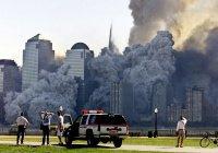 СМИ: США опасаются второго 11 сентября