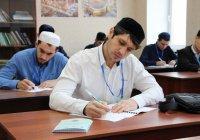 Стали известны победители Всероссийской олимпиады по исламским дисциплинам