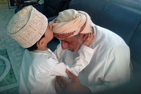 Родственные связи в Исламе