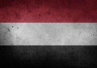 ООН сообщила об ухудшении гуманитарной ситуации в Йемене