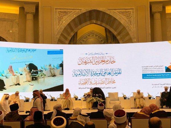 Муфтий Татарстана участвует в исламском форуме в Мекке (ФОТО)