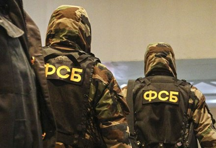 ФСБ задержала 7 человек, собиравших деньги для террористов (ВИДЕО)