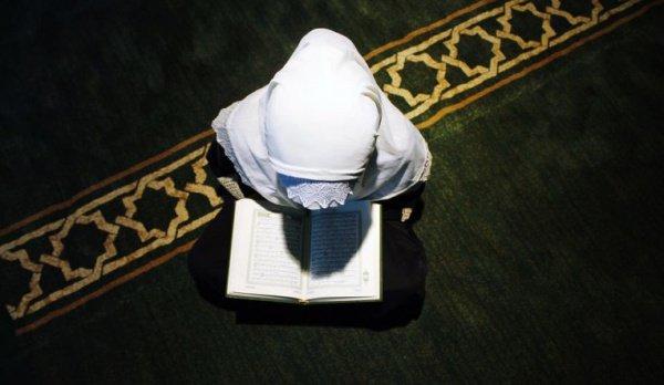 Женщины-ученые в мусульманском мире