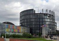 Европарламент создаст «черный список» радикальных проповедников