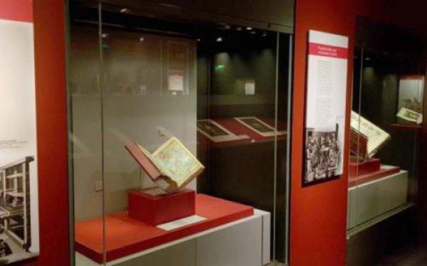 Автором произведения под названием «Китаб-и-Джиханнума» является Кятиб Челеби, один из известнейших историков и географов Османской империи