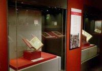 На выставке в Дублине покажут первую печатную книгу исламского мира