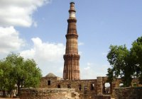 Кутб-Минар - самый высокий кирпичный минарет в мире