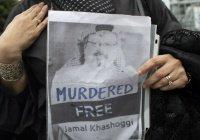 Эрдоган: один из убийц Хашкаджи произнес «я знаю, как резать»